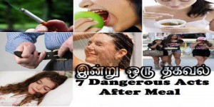 avoid after food