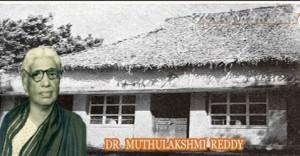 muthulaxmi